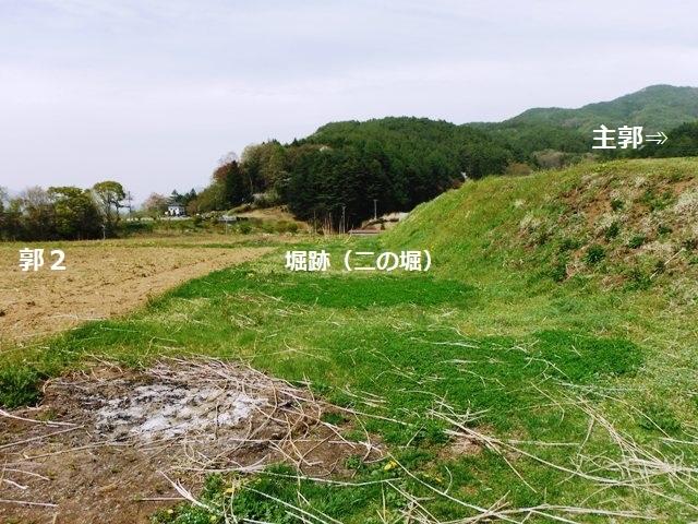 上の平城 (44)