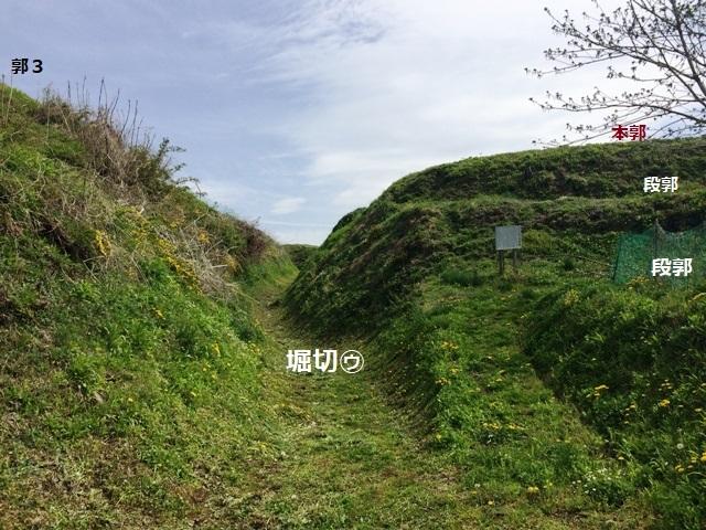 上の平城 (118)