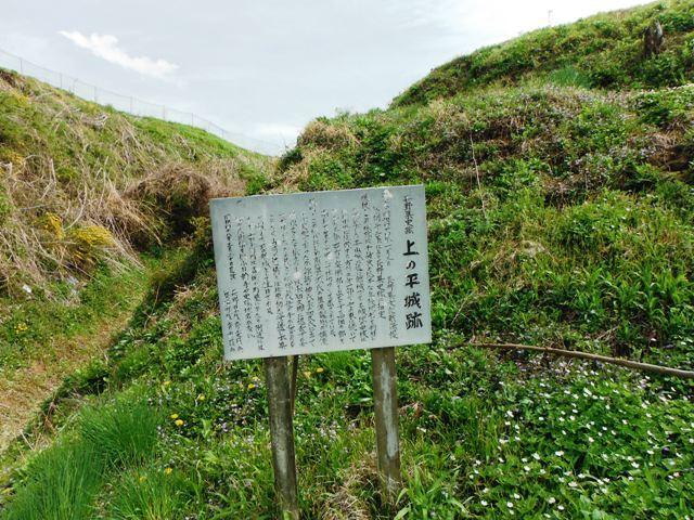 上の平城 (107)