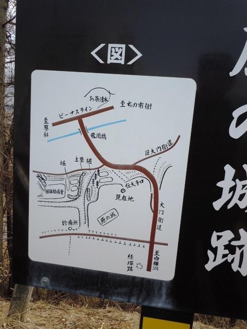 yuzawa (5)