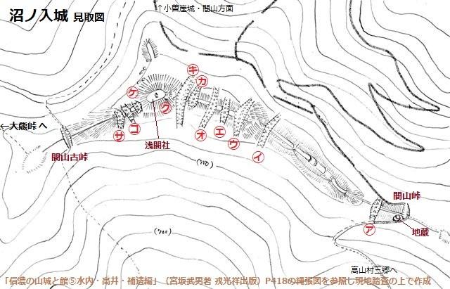沼ノ入城見取図①