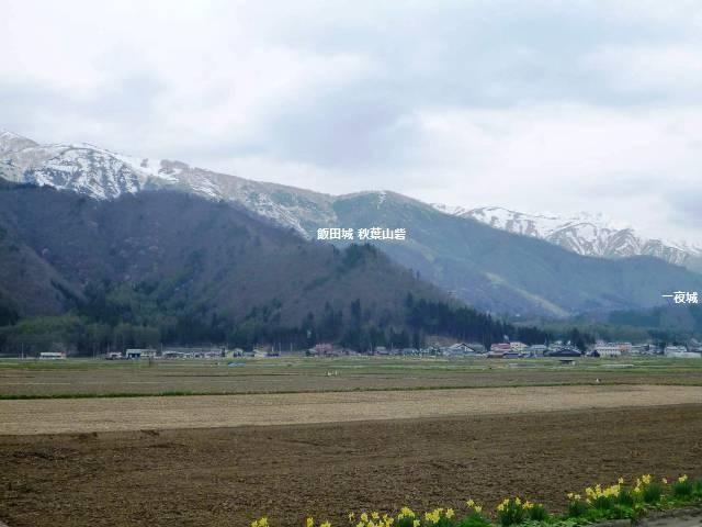秋葉山砦遠景 (4)