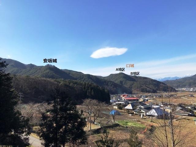硯龍山砦 (8)