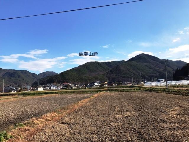 硯龍山砦 (1)