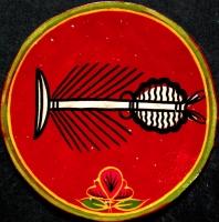 ガンジーファ - 096
