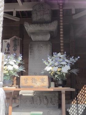 7徳蔵寺足利1