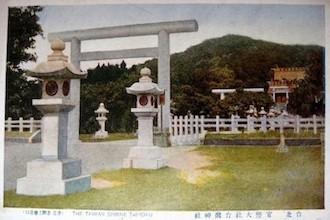 3台湾神社