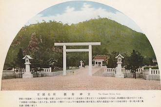 3朝鮮神宮