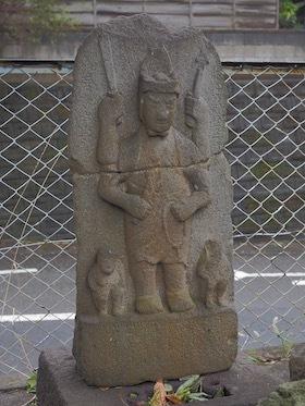 4御嶽大伸(藤沢)の庚申塔