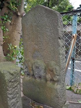 7御嶽大伸(藤沢)の庚申塔