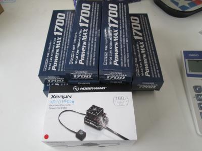 MAX1700バッテリー
