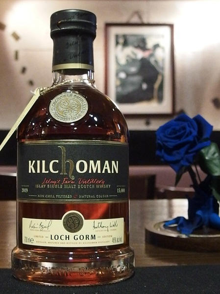 KILCHOMAN LOCH GORM 2019_600