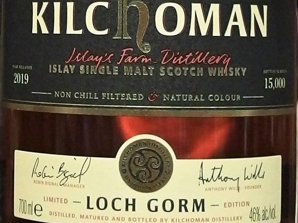 KILCHOMAN LOCH GORM 2019_LL600