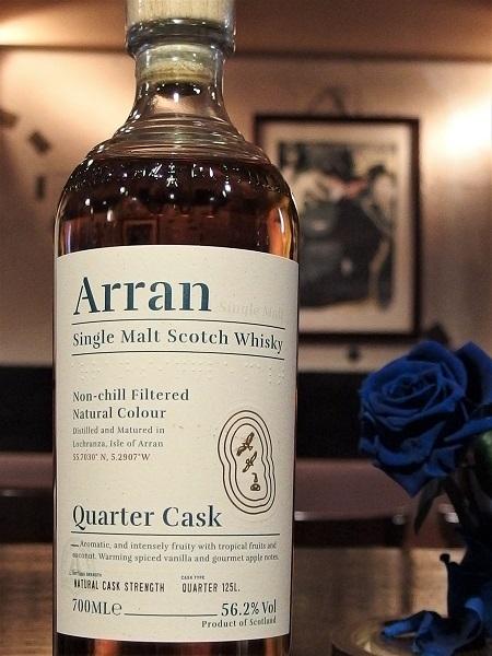 ARRAN Quarter Cask_600