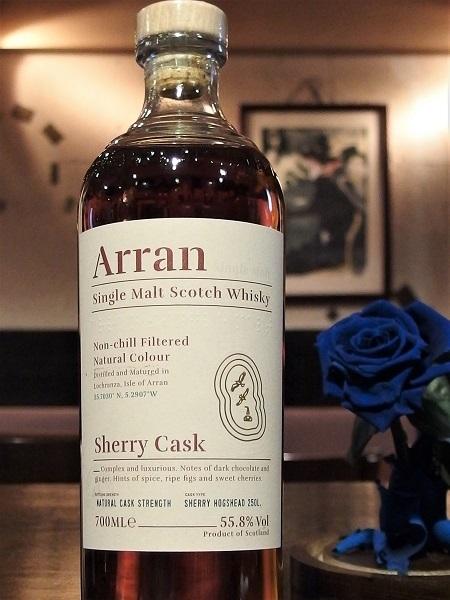 ARRAN Sherry Cask_600