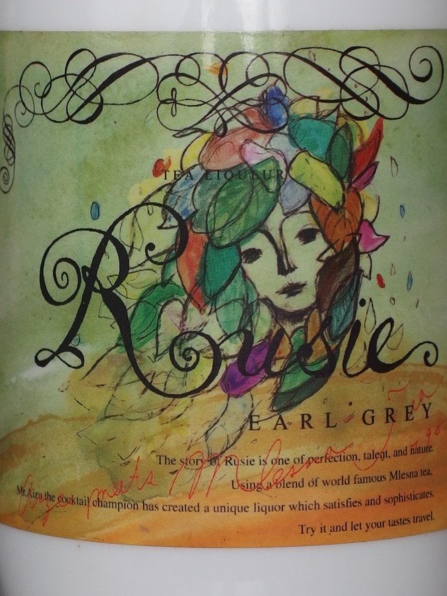 RUSIE Earl Grey Tea Liqueur_LL