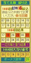 2020y03m12d_192314847.jpg