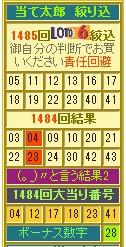 2020y05m21d_194639982.jpg