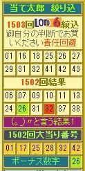 2020y07m23d_192743124.jpg