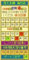 2020y08m10d_192525252.jpg