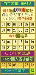 2020y10m19d_192559455.jpg
