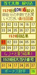 2020y10m22d_192211387.jpg