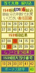 2020y11m30d_193940982.jpg