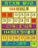 2020y12m10d_185639380.jpg