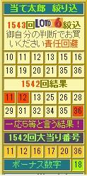 2020y12m10d_192506367.jpg
