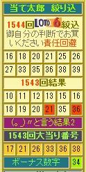 2020y12m14d_193835387.jpg