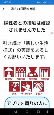 Screenshot_20200620_175031.jpg