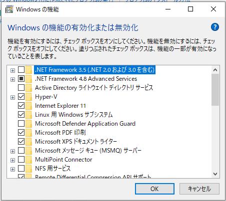 WSL2_CUDA_NVENC_20200621_01.png