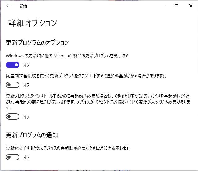 WSL2_CUDA_NVENC_20200621_04.png