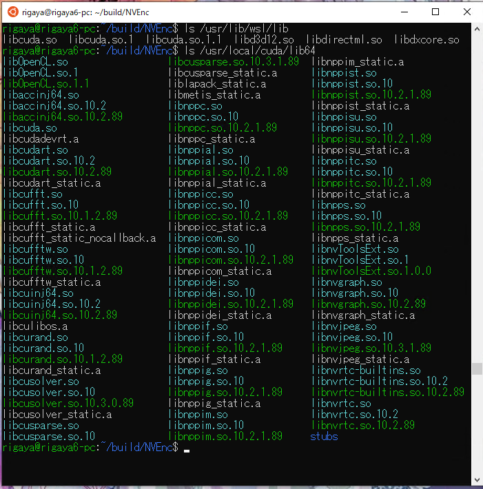 WSL2_CUDA_NVENC_20200621_07.png