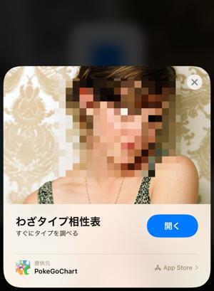 テスト用のApp Clip Card