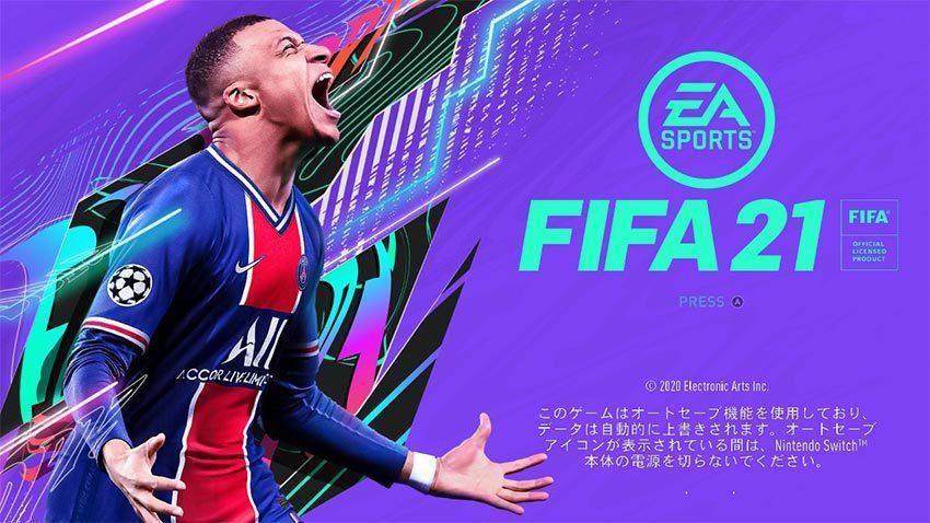 FIFA21 Swirch版