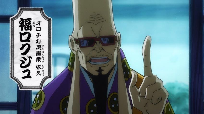 ワンピース アニメ 福ロクジュ