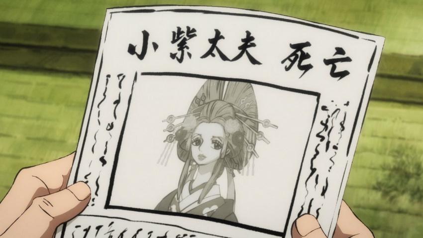 ワンピース アニメ 新聞