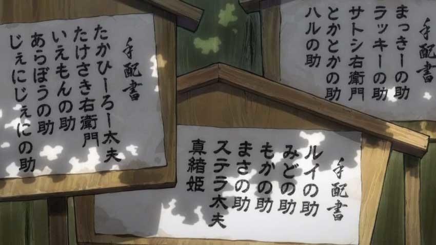 ワンピース アニメ 渋谷ワノ国 カイドウ大決戦 ニックネーム アイキャッチ