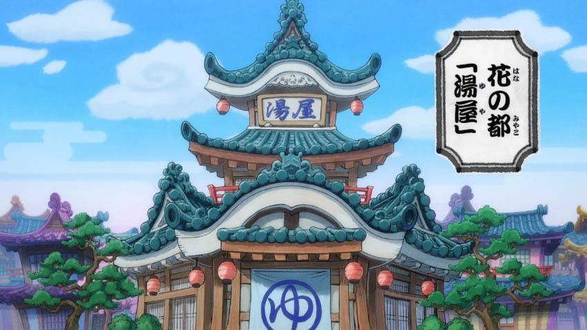 ワンピース アニメ 花の都 湯屋