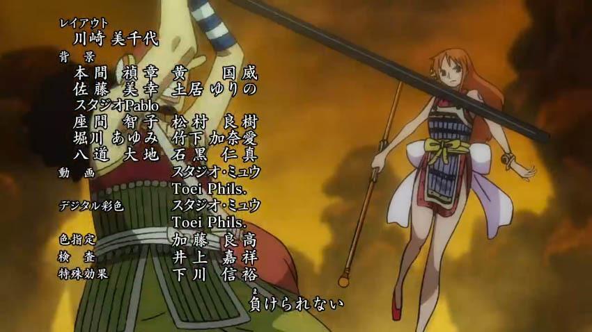ワンピース アニメ OP ナミ