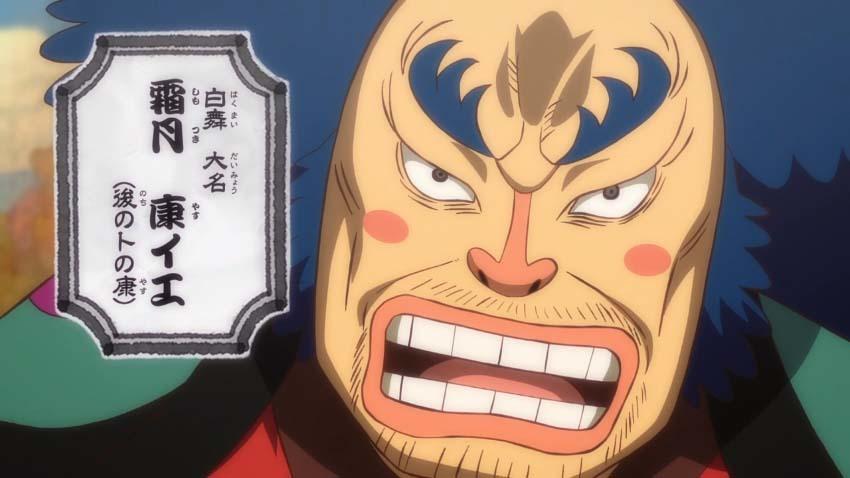 ワンピース アニメ 霜月康イエ