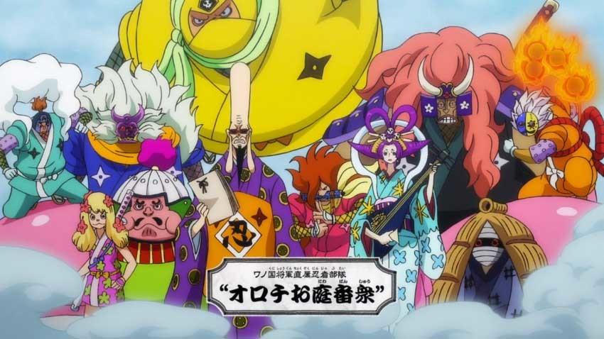ワンピース アニメ オロチお庭番衆