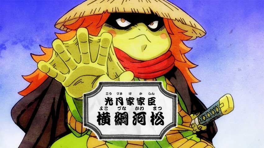 ワンピース アニメ 河松