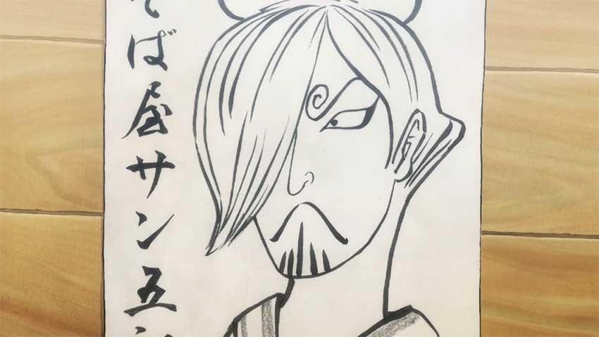 ワンピース アニメ 人相手配書 サンジ