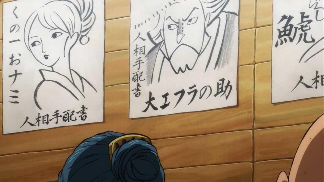ワンピース アニメ 人相手配書