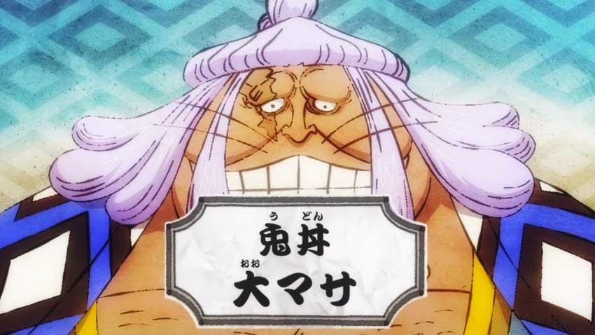 ワンピース アニメ 兎丼の親分「血文字の大マサ」