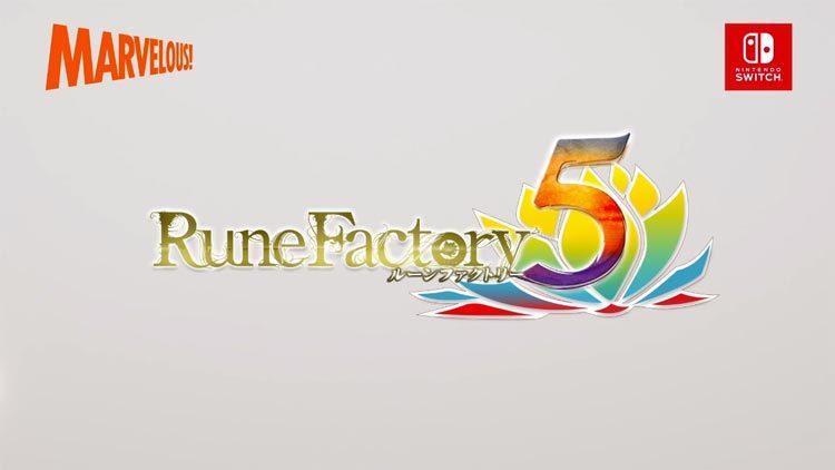 ルーンファクトリー5