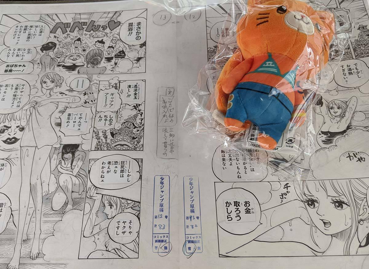 ワンピース ナミ 原画コピー