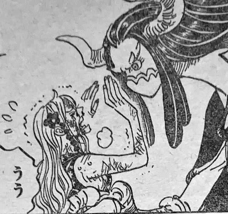ワンピース ナミ うるティ